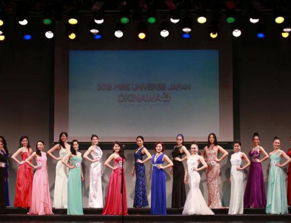 ミスユニバース 沖縄 衣装提供 シャンデリアブティック